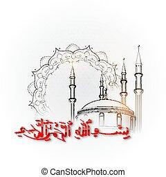 Vector islam kuran ramadan islámico simbolismo árabe.
