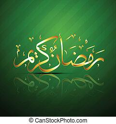 vector, ramadan, kareem