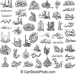 Vectores de escritura arabica