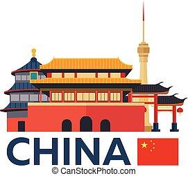 Viaje a China, horizonte beijing. Ilustración de vectores.
