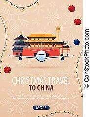 Viaje de Navidad a China, Beijing. Viaje de invierno. Ilustración de vectores.