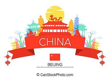 Viajes beijing de China, puntos de referencia.