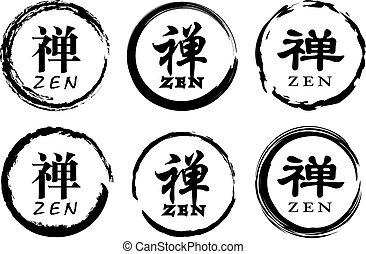 zen, círculo, vector, diseño, símbolo